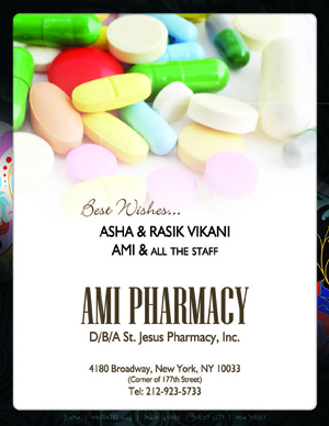 Ami Pharmacy.jpg