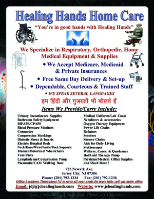 Healing Hands Home Care.jpg