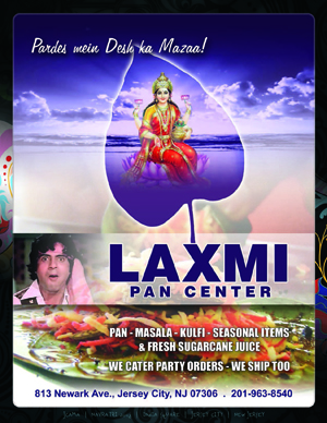 Laxmi Pan Center.jpg