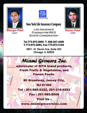 New York Life Insurance Company.jpg